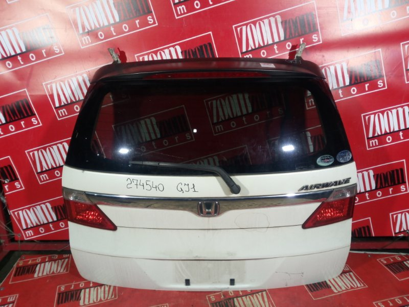 Дверь задняя багажника Honda Airwave GJ1 L15A 2005 задняя белый перламутр