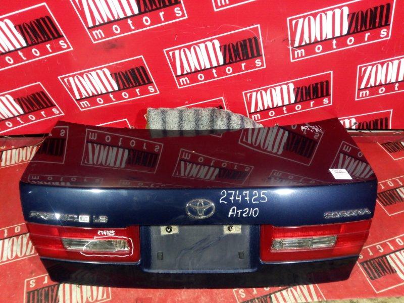 Крышка багажника Toyota Corona Premio AT210 7A-FE 1999 задняя синий