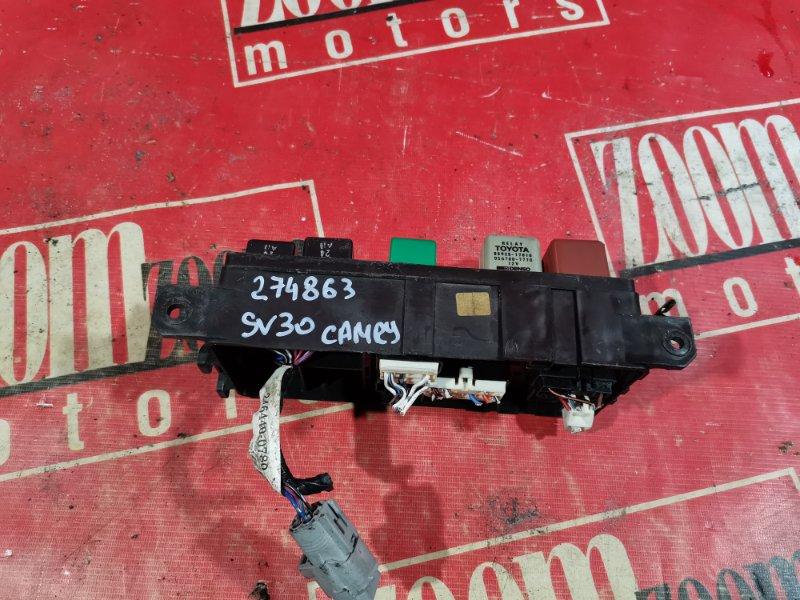 Блок реле и предохранителей Toyota Camry SV30 3S-FE 1990