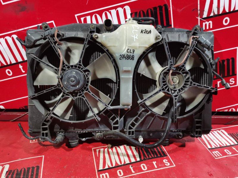 Радиатор двигателя Honda Accord CL7 K24A 2002