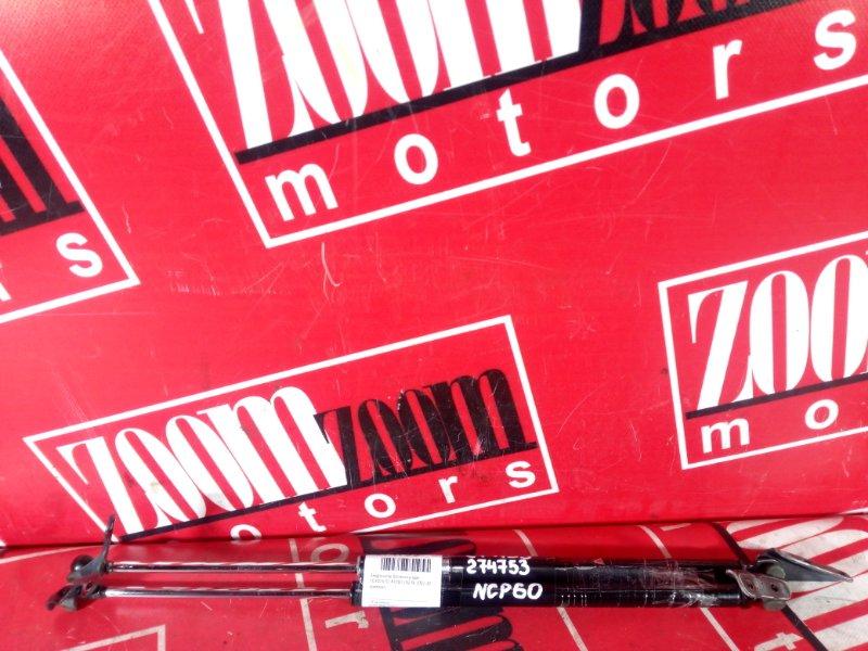 Амортизатор багажника Toyota Ist NCP60 1NZ-FE 2002 задний