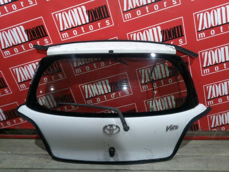 Дверь задняя багажника Toyota Vitz SCP10 1SZ-FE 1999 задняя белый