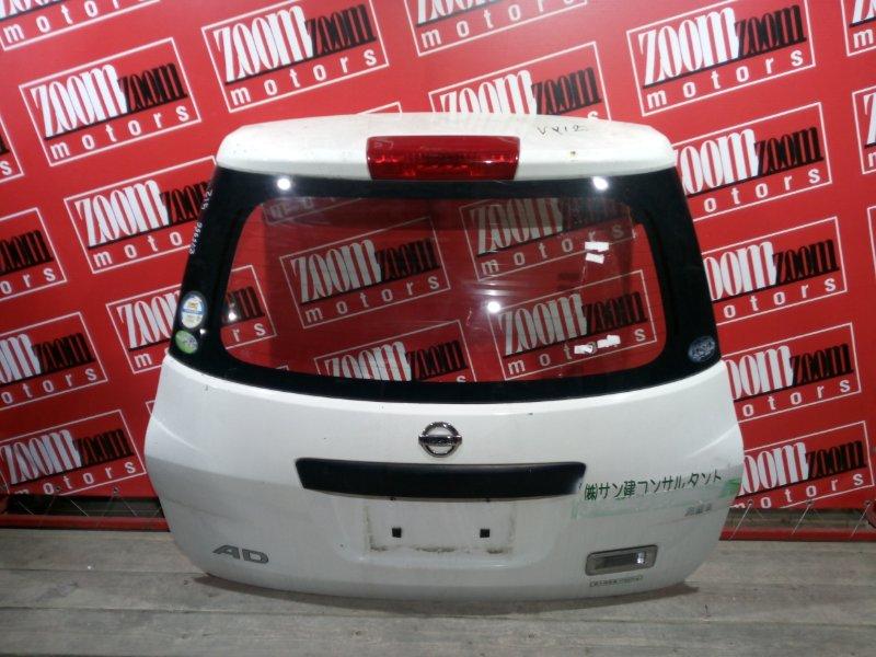 Дверь задняя багажника Nissan Ad JY12 CR12DE 2008 задняя белый