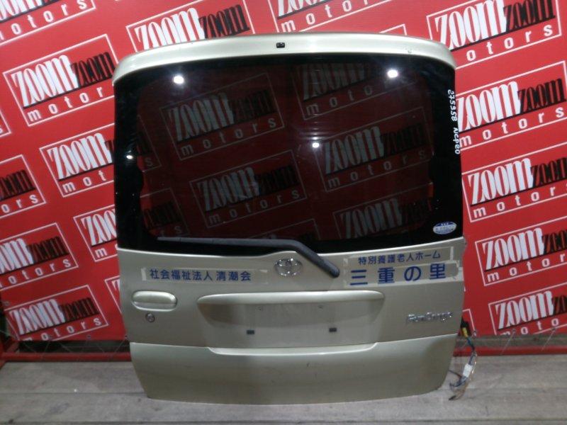 Дверь задняя багажника Toyota Funcargo NCP20 1NZ-FE 1999 задняя золото