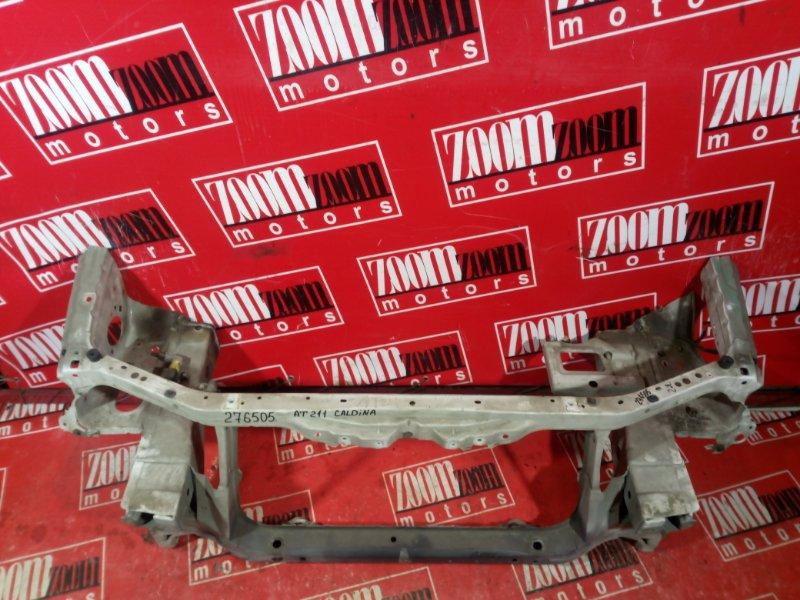 Рамка радиатора Toyota Caldina AT210 7A-FE 2001 передняя белый