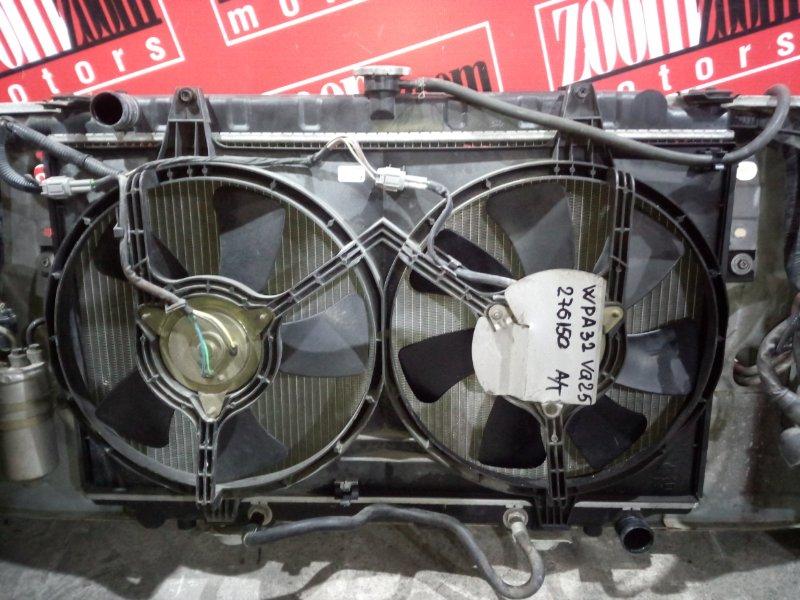 Радиатор двигателя Nissan Cefiro WPA32 VQ25DE 1997 передний