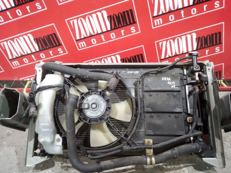 Радиатор двигателя Mitsubishi Colt Z25A 4G15 2002 передний