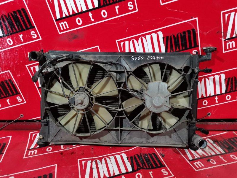 Радиатор двигателя Toyota Vista Ardeo SV50 3S-FSE 1998 передний