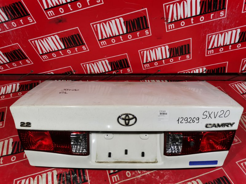 Крышка багажника Toyota Camry Gracia SXV20 2001 задняя белый