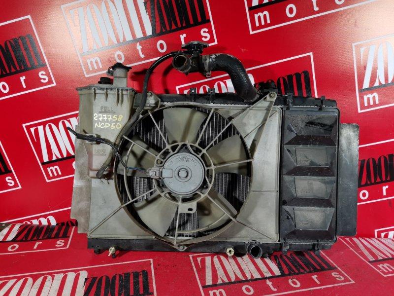 Радиатор двигателя Toyota Probox NLP51 1ND-TV 2002