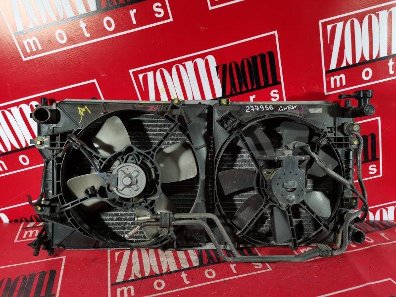 Радиатор двигателя Mazda Capella GWEW FP-DE 1998