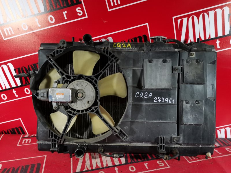 Радиатор двигателя Mitsubishi Dingo CQ2A 4G15 1998