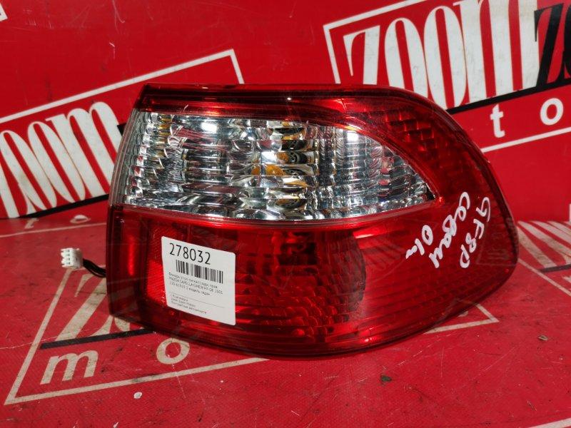 Фонарь (стоп-сигнал) Mazda Capella GWEW FP-DE 2001 задний правый 220-61919