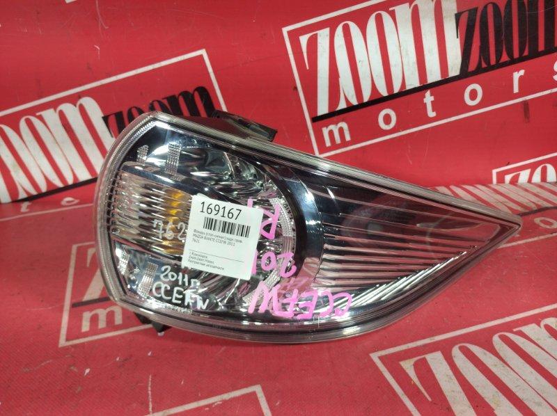 Фонарь (стоп-сигнал) Mazda Biante CCEFW 2011 задний правый 7621