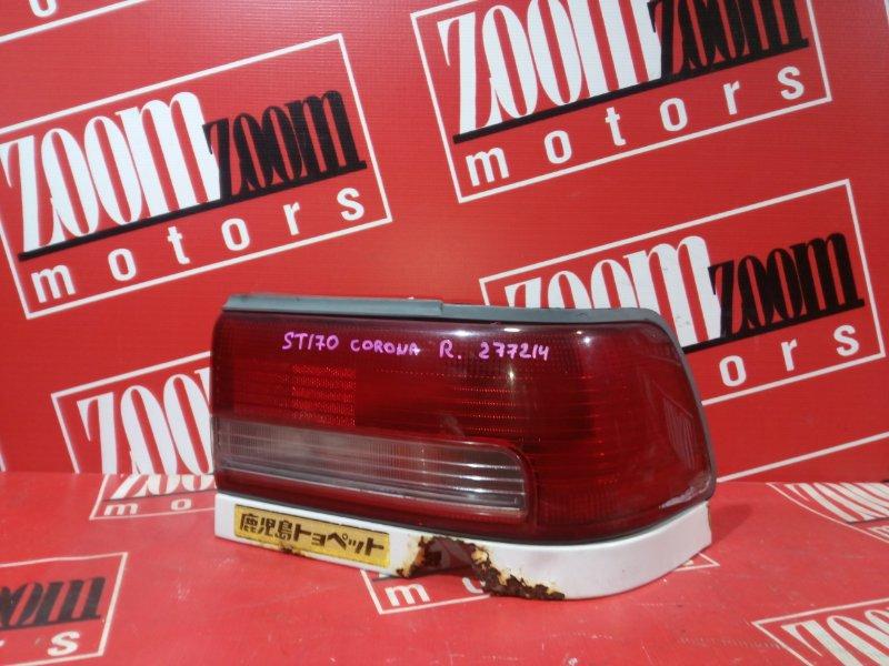 Фонарь (стоп-сигнал) Toyota Corona ST170 4S-FE 1988 задний правый 20-264