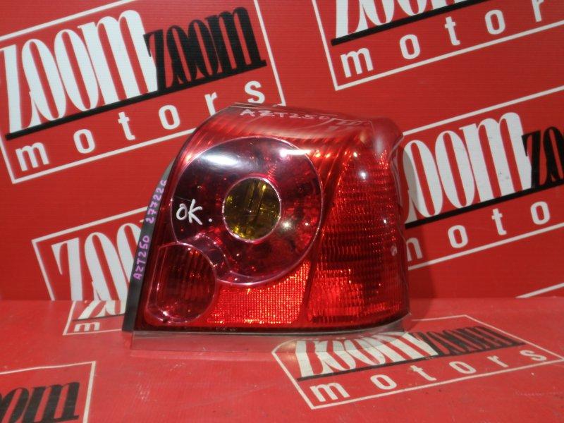 Фонарь (стоп-сигнал) Toyota Avensis AZT250 1AZ-FSE 2003 задний правый 05-45