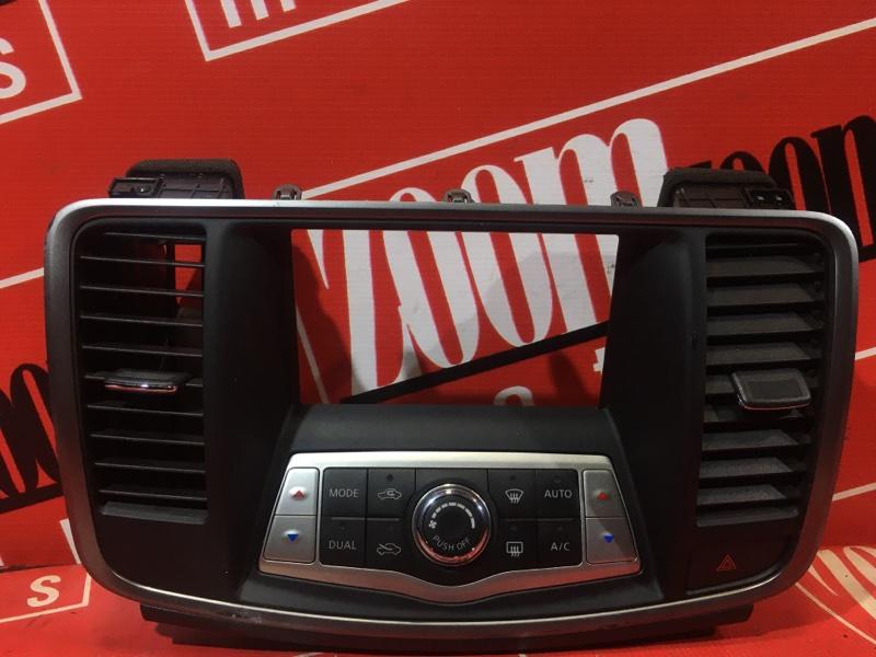 Блок управления отоплением и вентиляцией Nissan Teana J32 VQ25DE 2008