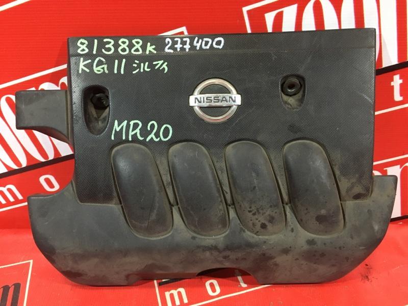 Крышка на двигатель декоративная Nissan Bluebird Sylphy KG11 MR20DE 1999