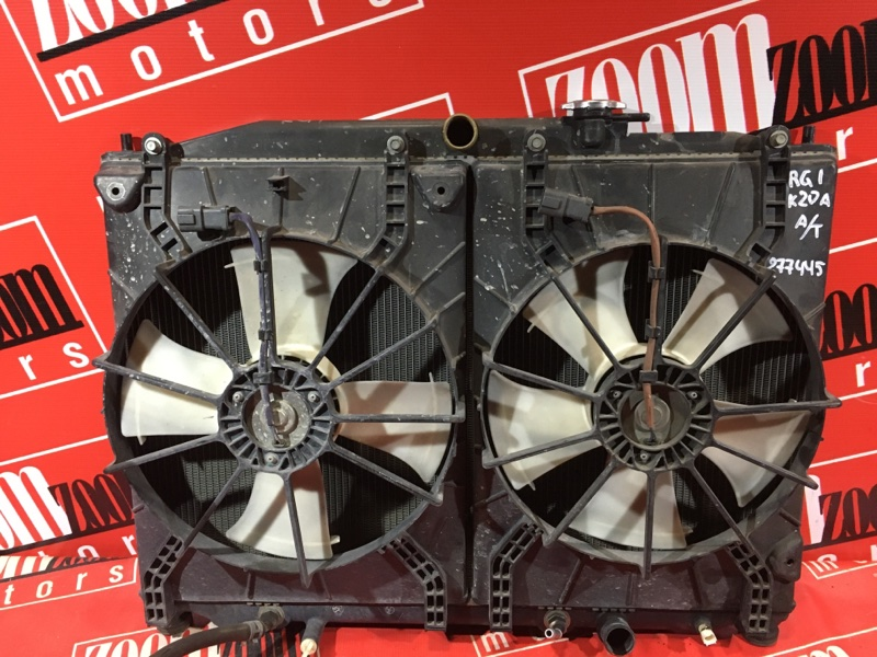 Радиатор двигателя Honda Stepwgn RG1 K20A 2005