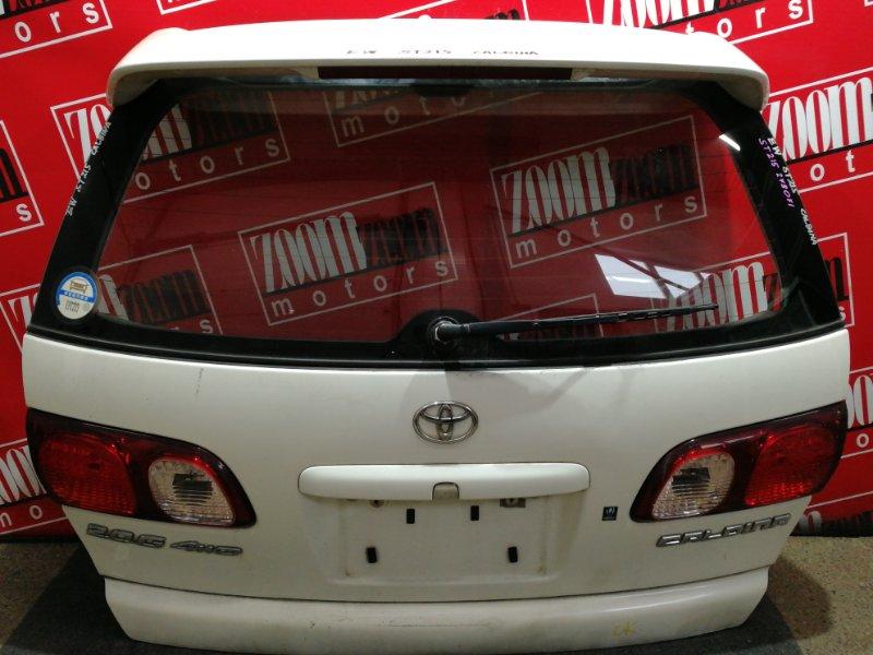 Дверь задняя багажника Toyota Caldina ST215G 3S-FE 1997 белый перламутр