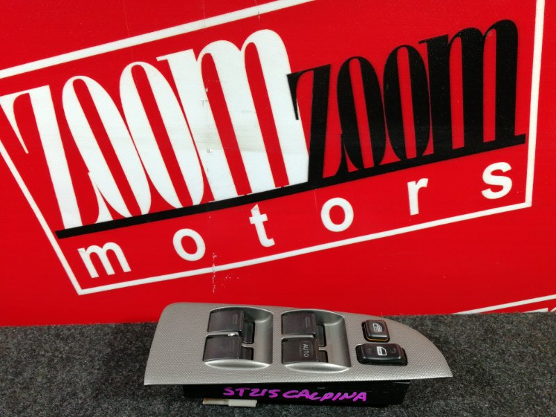 Блок управления стеклоподъемниками Toyota Caldina ST215G 3S-FE 1997 правый