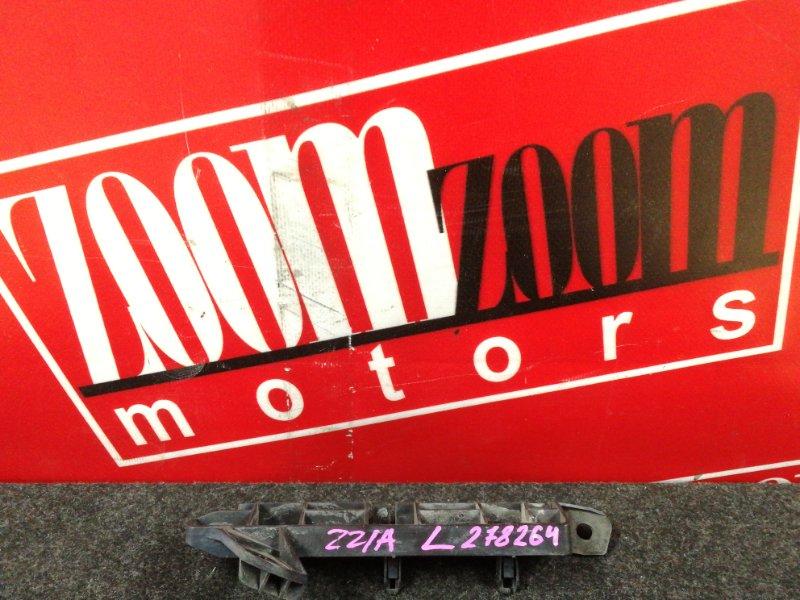 Клипса бампера Mitsubishi Colt Z21A 4A90 2002 передняя левая