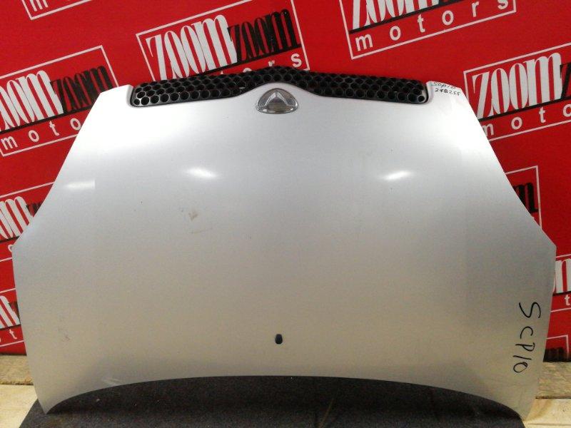 Капот Toyota Vitz SCP10 1SZ-FE 1999 серебро