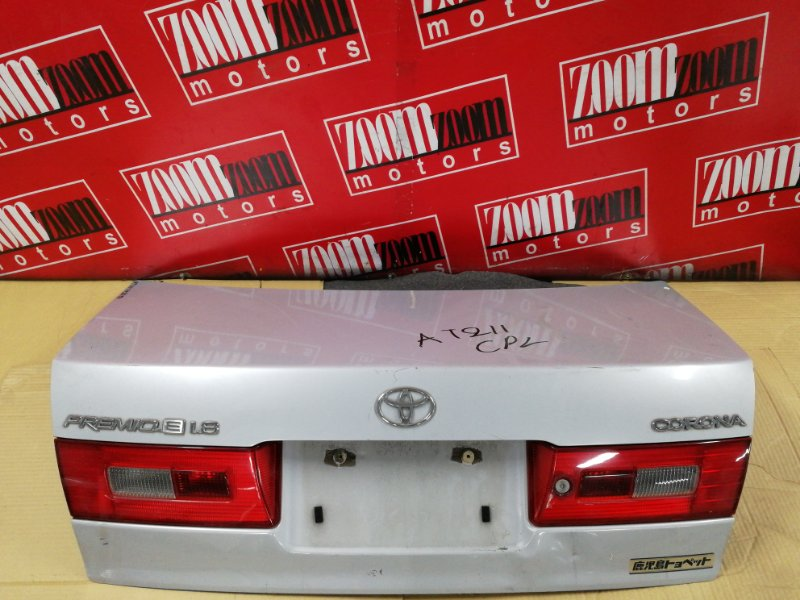 Крышка багажника Toyota Corona Premio AT211 7A-FE 1996 задняя серебро