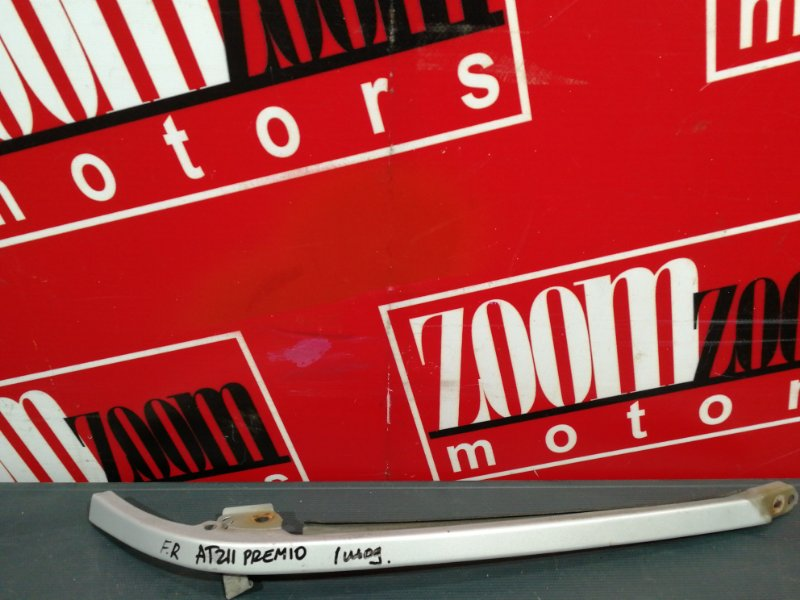 Планка под фару Toyota Corona Premio AT211 7A-FE 1996 передняя правая серый