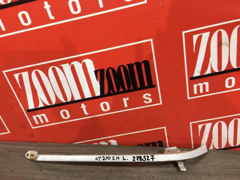 Планка под фару Toyota Corona Premio AT210 4A-FE 1998 передняя левая бежевый