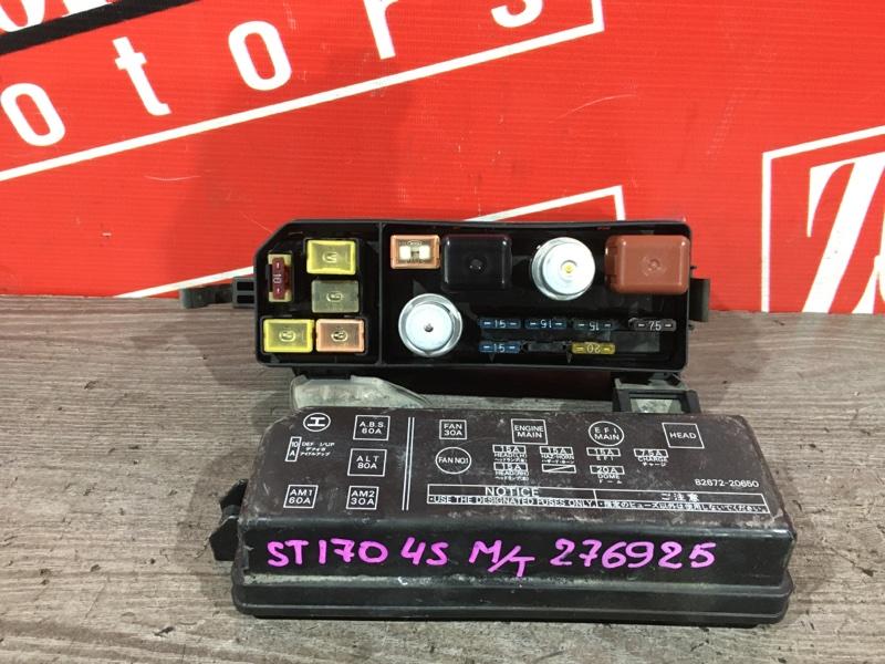 Блок реле и предохранителей Toyota Corona ST170 4S-FE 1987