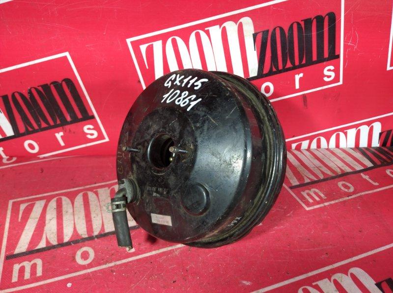 Вакуумный усилитель тормоза Toyota Mark Ii GX115 1G-FE