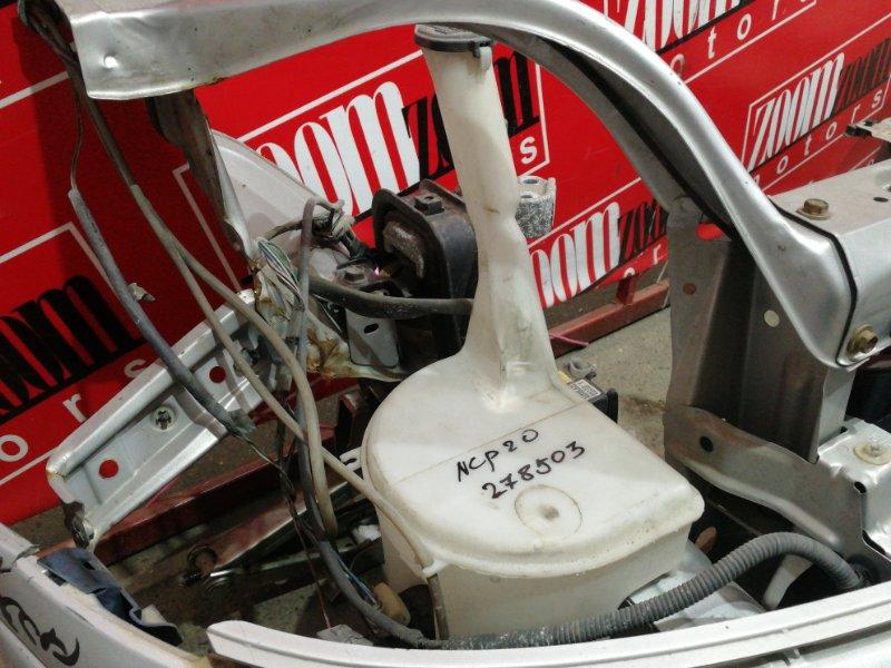 Бачок омывателя Toyota Funcargo NCP20 2NZ-FE 1999