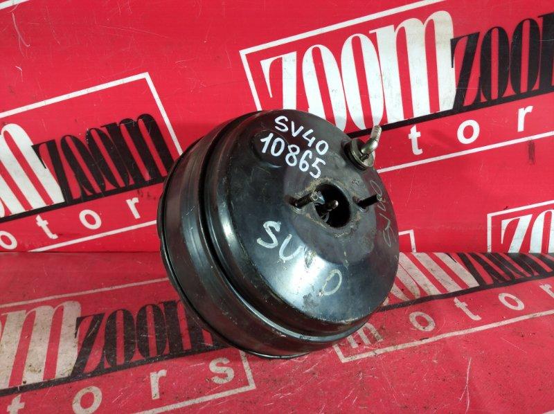 Вакуумный усилитель тормоза Toyota Camry SV40 4S-FE