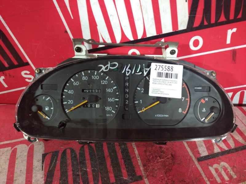 Комбинация приборов (спидометр) Toyota Caldina AT190 4A-FE 1994 83200-2D340/157360-2881