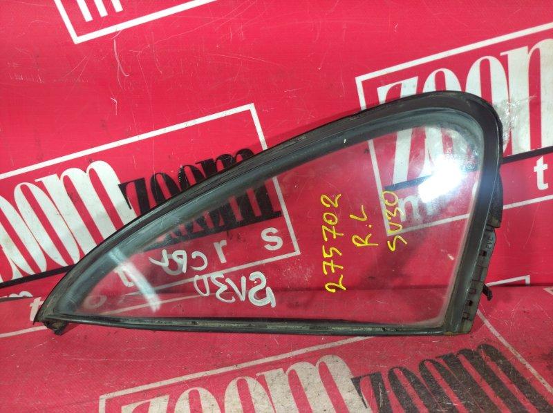 Форточка дверная Toyota Camry SV30 3S-FE 1990 задняя левая