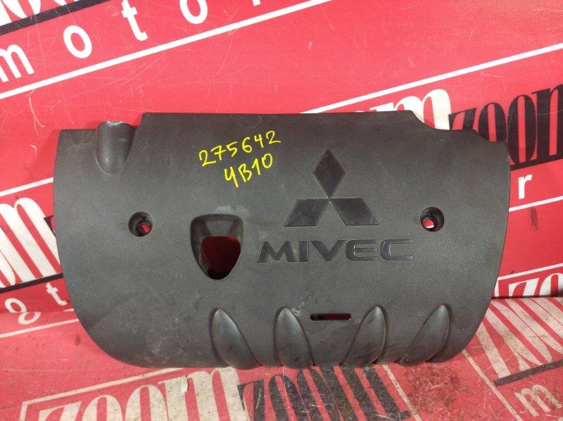 Крышка на двигатель декоративная Mitsubishi Asx GA3W 4B10 2010 передняя