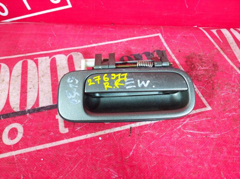 Ручка наружная Toyota Camry SV30 4S-FE 1990 задняя правая серый
