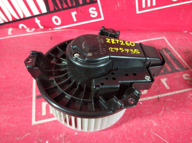 Вентилятор (мотор отопителя) Toyota Premio ZRT261 3ZR-FAE 2007 передний