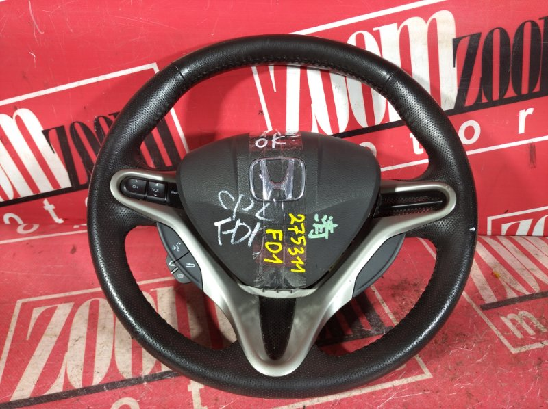 Руль Honda Civic FD1 R18A 2005