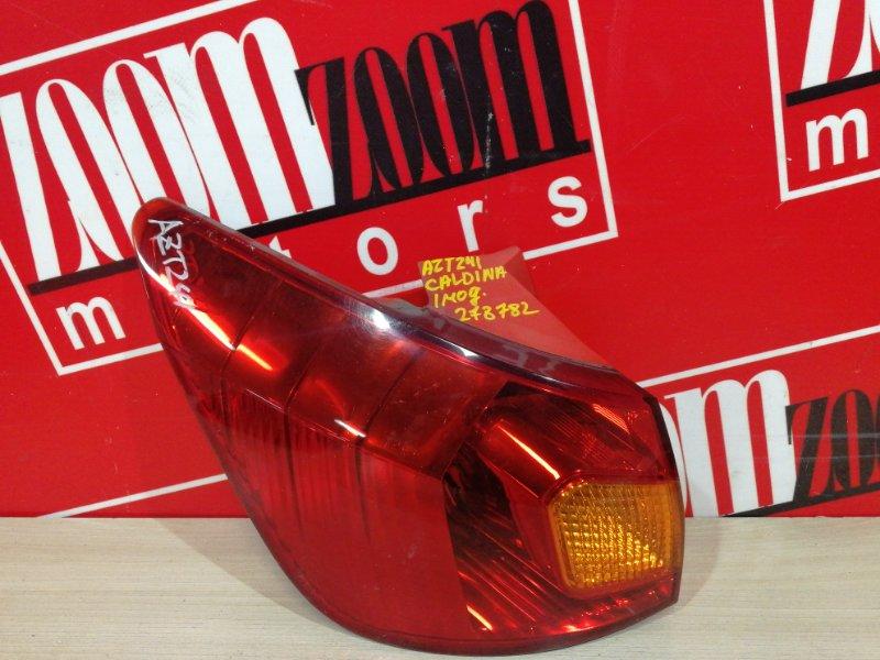 Фонарь (стоп-сигнал) Toyota Caldina AZT241W 1AZ-FSE 2002 задний левый 21-57