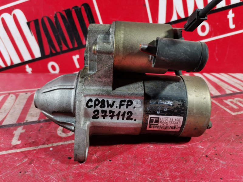 Стартер Mazda Premacy CP8W FP-DE 1998