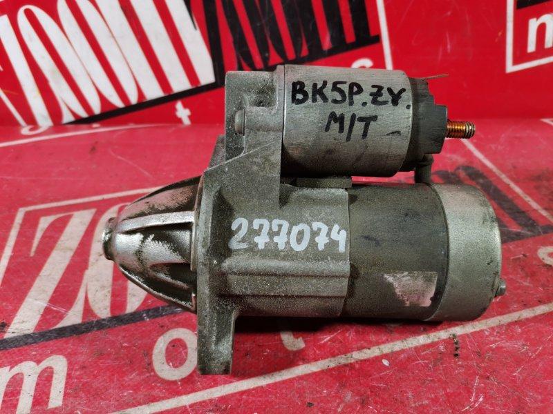 Стартер Mazda Axela BK5P ZY-VE 2002