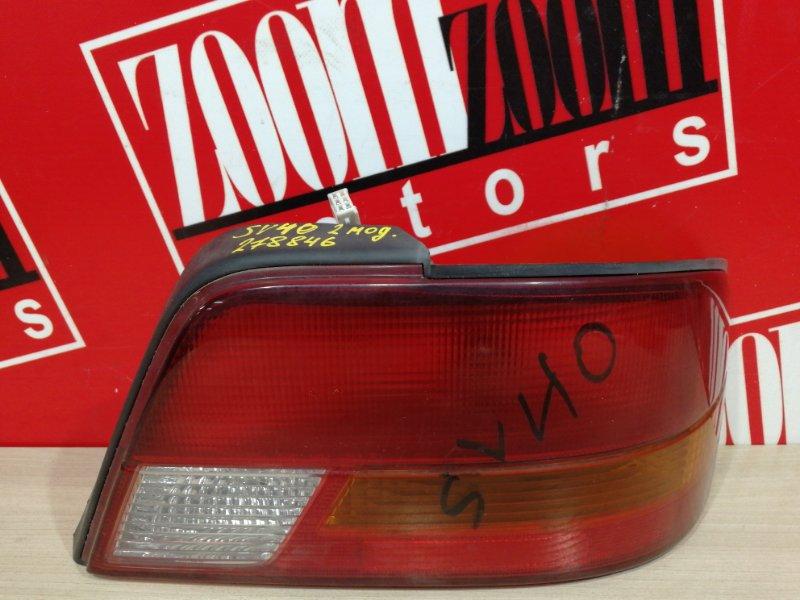Фонарь (стоп-сигнал) Toyota Vista SV40 4S-FE 1994 задний правый 32-163