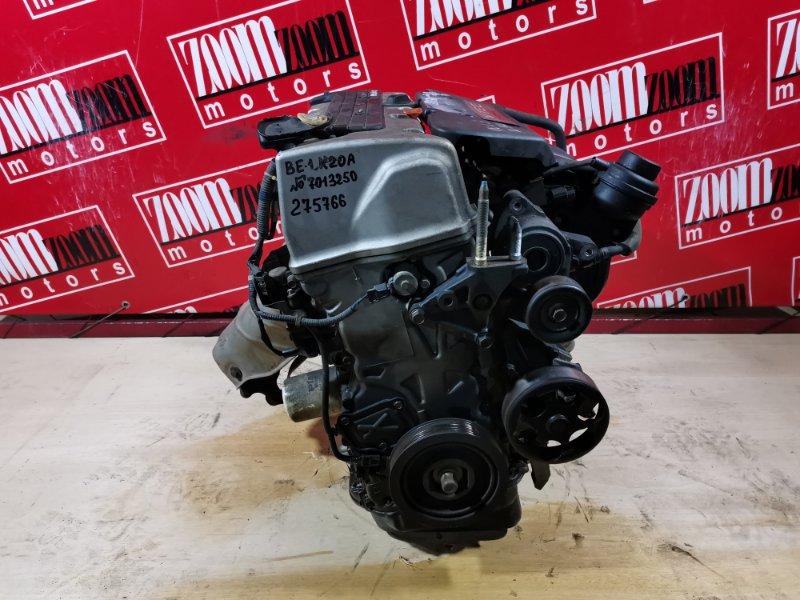 Двигатель Honda Edix BE3 K20A 2004 7013250