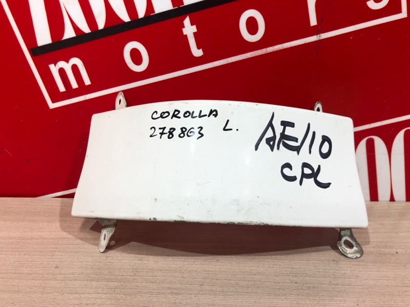Планка под фонарь Toyota Corolla AE110 5A-FE 1997 задняя левая белый