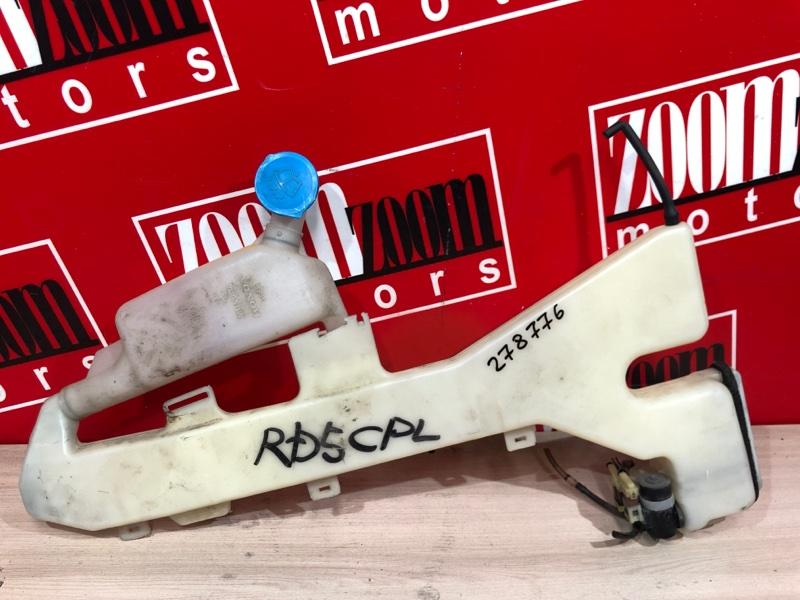 Бачок омывателя Honda Cr-V RD5 K20A 2001