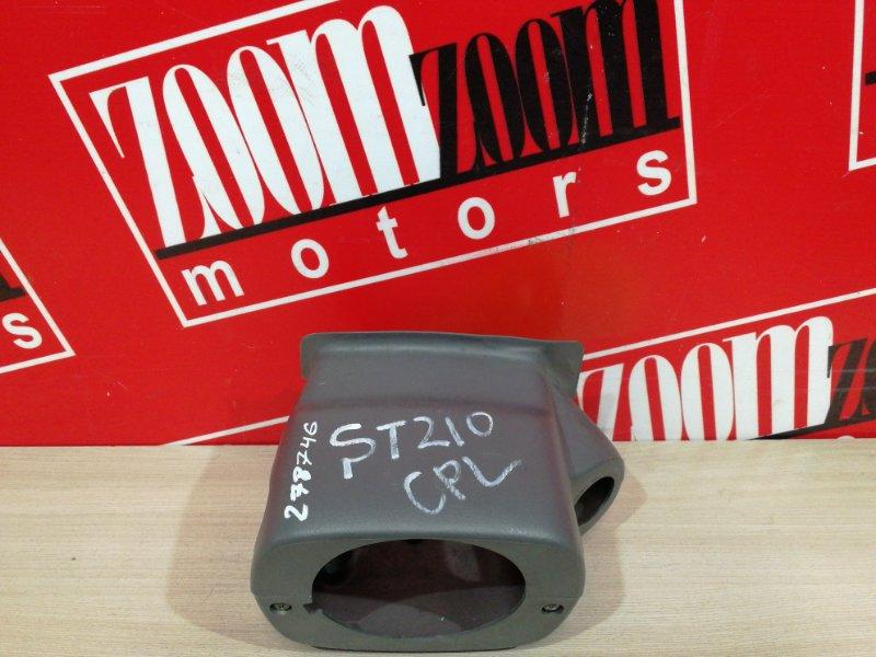 Кожух рулевой колонки Toyota Corona Premio ST210 3S-FSE 1998 серый