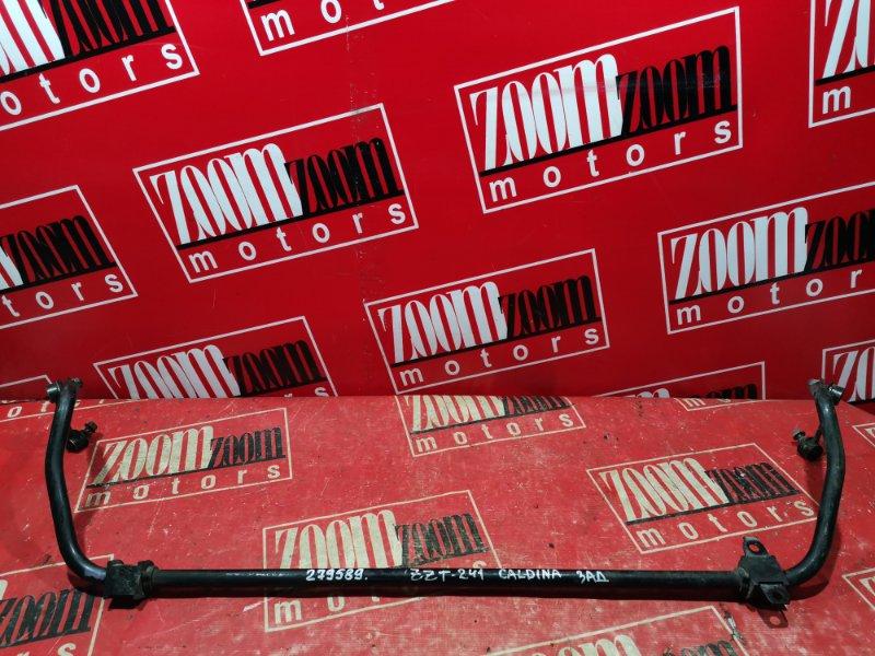 Стабилизатор поперечной устойчивости Toyota Caldina ZZT241 1ZZ-FE 2001 задний