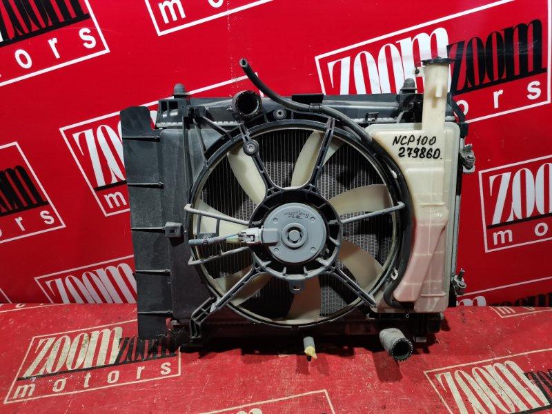 Радиатор двигателя Toyota Ractis NCP100 1NZ-FE 2005